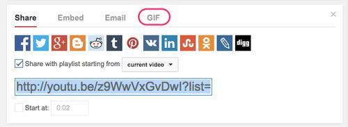 GIF tool